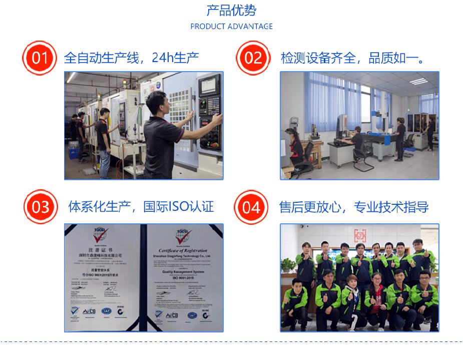 上海精密零件加工供应商